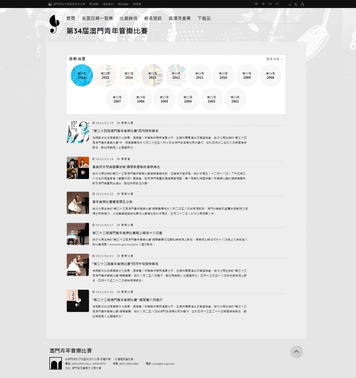 02_CJMM_34th_news