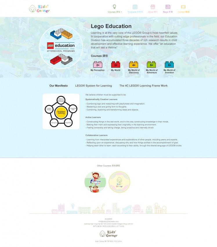 KidsCorner_Website_Course_Lego