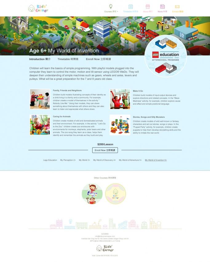KidsCorner_Website_Course_Lego_6