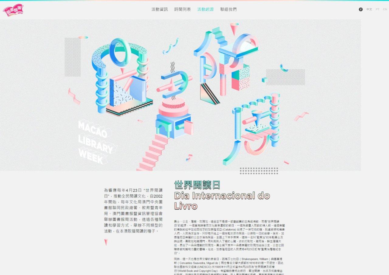 LibraryWeek_Portfolio_RGB-03