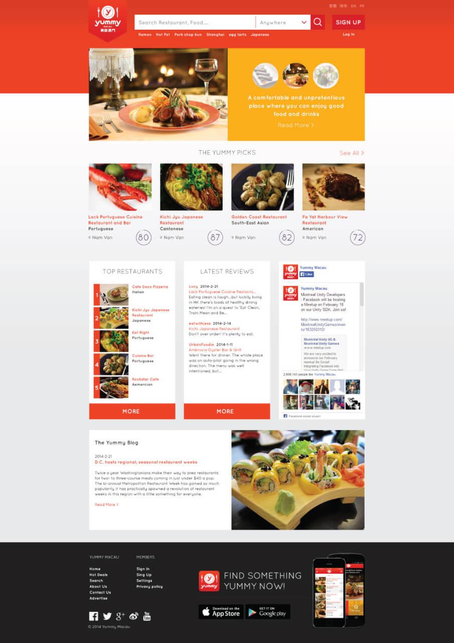 YummyMacau-05-WebDesign